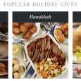 If you're looking for the perfect food gift or holiday gift basket, the current sale and selection from Omaha Steaks may be just what you need. In addition to the wide selection of meats and other foods, the current sale offers 65% discounts from Omaha...